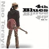 4th Blues