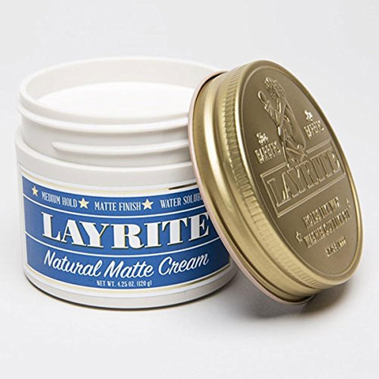 フェンスまろやかな細分化するLAYRITE レイライト 【Natural Matte Cream Pomade】 水性ポマード ミディアムホールド 4.25OZ(約120G)
