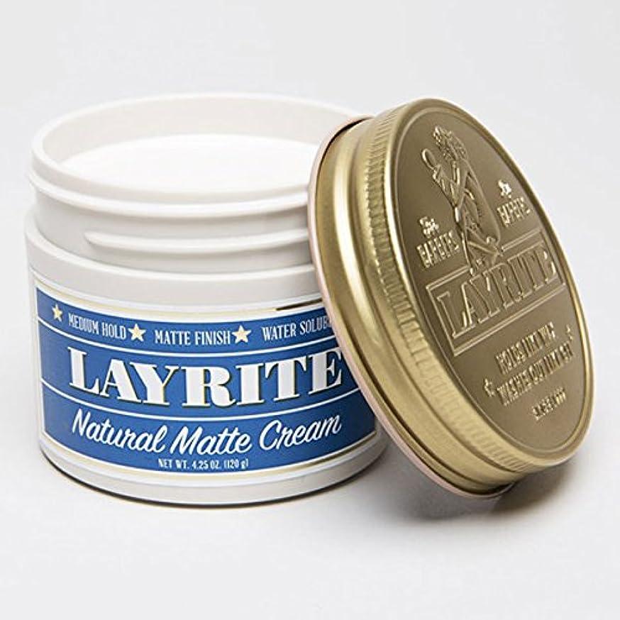 通行料金古代アジア人LAYRITE レイライト 【Natural Matte Cream Pomade】 水性ポマード ミディアムホールド 4.25OZ(約120G)