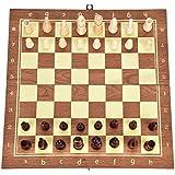Acogedor チェス盤 木製チェスセット 折り畳み式 チェスボード 便利な収納ケース型軽量 持ち運び 収納便利