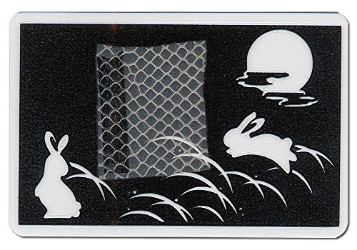 蛇の抜け皮《月&うさぎ切り絵入り》 カードサイズ 昔ながらの縁起物 お財布に入れる金運の御守 白蛇観音祈祷済み