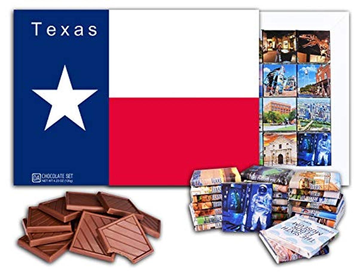 粘り強い壊滅的なやるDA CHOCOLATE キャンディ スーベニア  テキサス  TEXAS チョコレートギフトセット9.8x7In 4.23 Oz