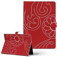 igcase d-01J dtab Compact Huawei ファーウェイ タブレット 手帳型 タブレットケース タブレットカバー カバー レザー ケース 手帳タイプ フリップ ダイアリー 二つ折り 直接貼り付けタイプ 004259 その他 花 イラスト 赤