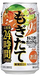 アサヒ もぎたて まるごと搾りオレンジライム 350ml×24本