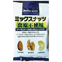 タクマ食品 ミックスナッツ 食塩不使用 72g