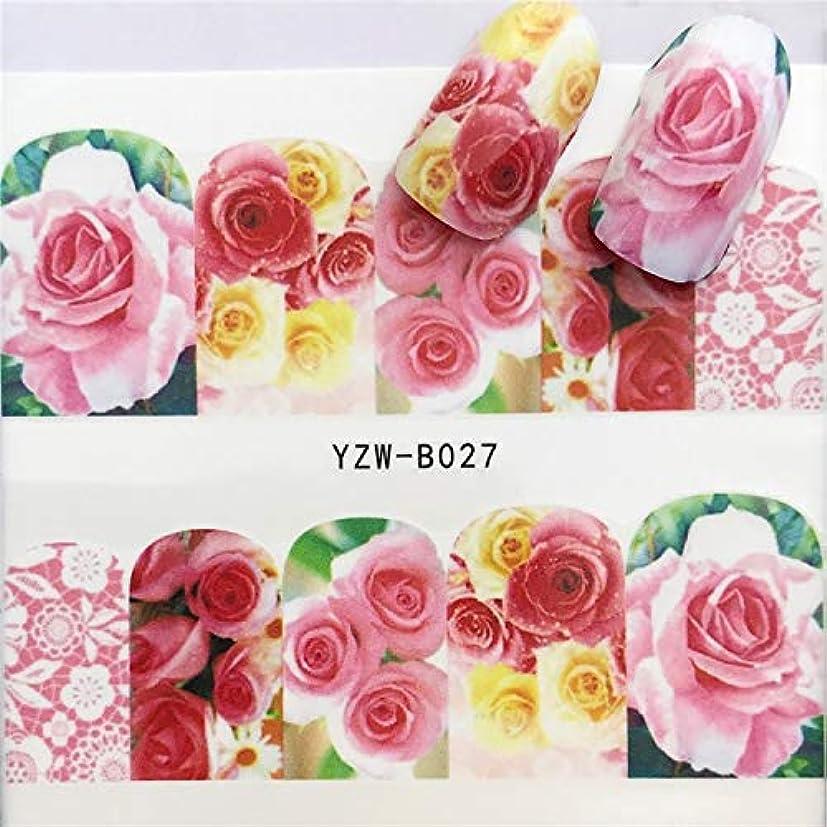 手足ビューティーケア 3個ネイルステッカーセットデカール水転写スライダーネイルアートデコレーション、色:YZWB027