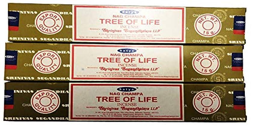 官僚ワイヤーキャプチャーSatya Nag Champa – Tree of Life Incense Sticks – パックof 3 ( 15グラム各)