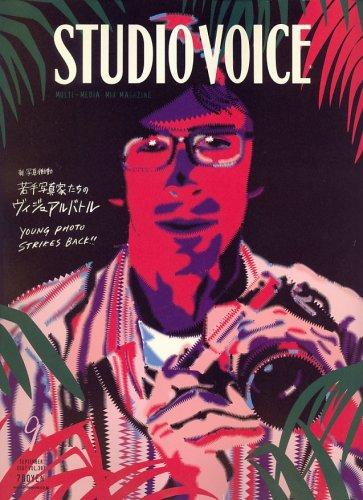 STUDIO VOICE (スタジオ・ボイス) 2007年 09月号 [雑誌]の詳細を見る