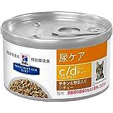 ヒルズ 猫用 尿ケア 【c/d】 マルチケア チキン&野菜入りシチュー 82g缶×6
