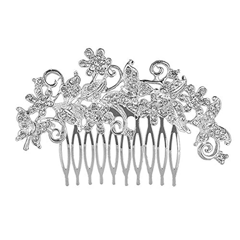 見分ける後方刺繍韓国のヘアアクセサリー_韓国の花嫁のヘアアクセサリー日の花のヘッドドレスファッションヘアコーム花嫁合金結婚式結婚式卸売