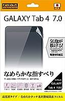 レイ・アウト Samsung GALAXY Tab4 7.0 なめらかタッチ光沢指紋防止フィルム RT-GTAB47F/C1