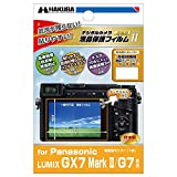 HAKUBA デジタルカメラ液晶保護フィルム MarkII Panasonic LUMIX GX7 MarkII/G7専用 DGF2-PAGX7M2