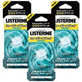 LISTERINE(リステリン) ウォータリータブレット マウスウォッシュ 8個入×3個 口臭清涼剤