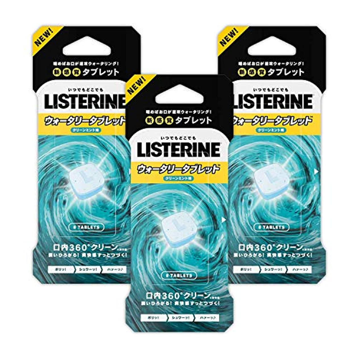 フォーク大策定する【Amazon.co.jp限定】 LISTERINE(リステリン) ウォータリータブレット 口臭清涼剤 8個入×3