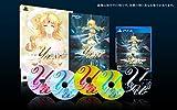 PS4&PS Vita用フルリメイク版「この世の果てで恋を唄う少女YU-NO」発売
