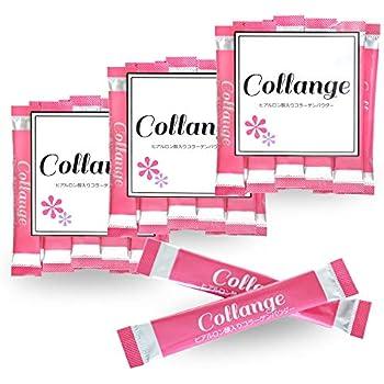 コラーゲン ヒアルロン酸 粉末 スティックパウダーCollange(コランジュ)30包 コラーゲン43,500mg 高純度粉末100%の低分子コラーゲン&ヒアルロン酸 日本製