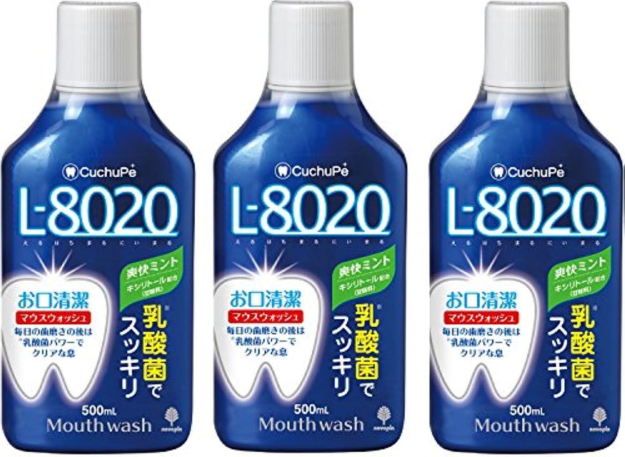 汗急流うれしい紀陽除虫菊 マウスウォッシュ クチュッペ L-8020 爽快ミント 500ml 3個セット