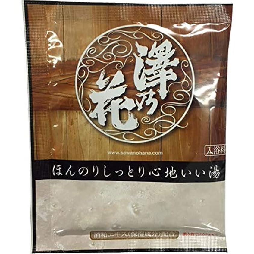 消費者真っ逆さま印象的日本生化学 澤乃花 酒粕入浴料 25G