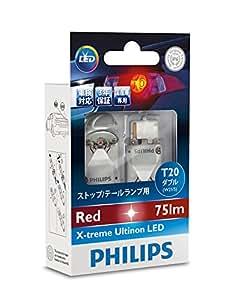 PHILIPS(フィリップス)エクストリームアルティノンLEDT20ダブルストップ/テールレッドバルブ(W21/5) 12768X2