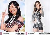 【松井珠理奈】 公式生写真 AKB48 #好きなんだ 劇場盤 2種コンプ