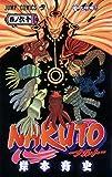 NARUTO -ナルト- 60 (ジャンプコミックス) 画像