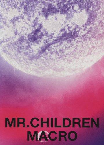 Mr.Children/Mr.Children 2005-2...