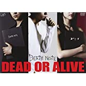 DEATH NOTE dead or alive ~映画「デスノート」をアシストする特別DVD~