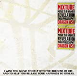 MIXTURE(初回限定盤)(DVD付) [CD+DVD, Limited Edition] / Dragon Ash (演奏) (CD - 2010)