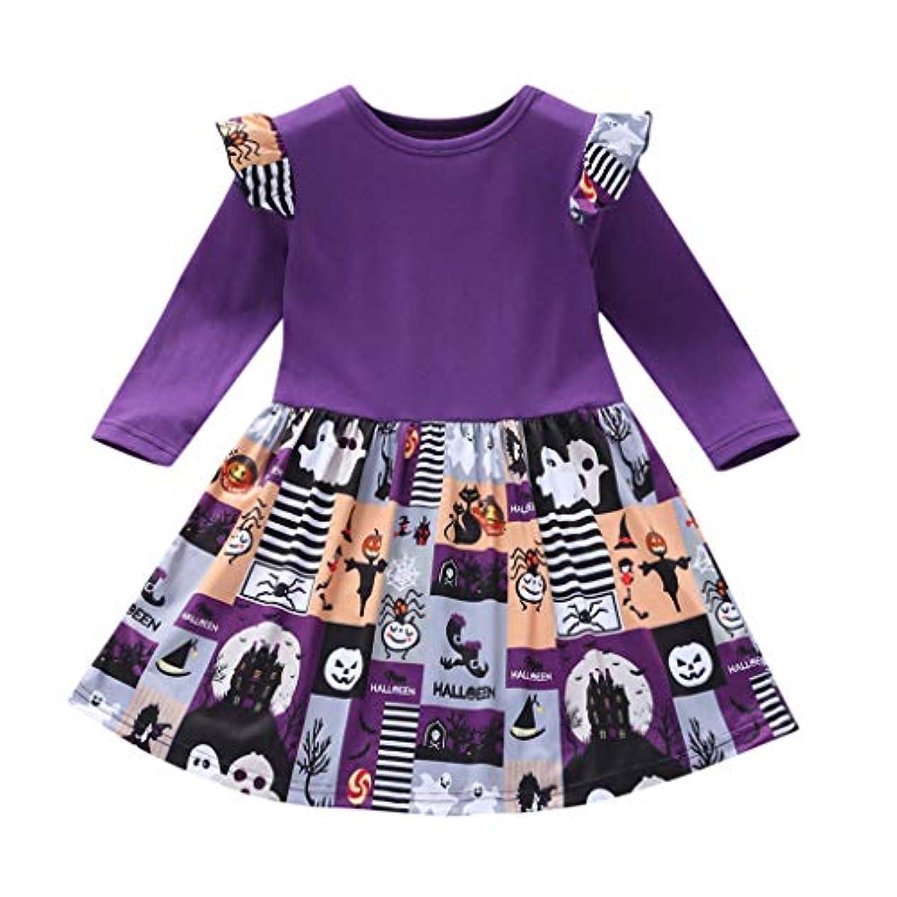 MISFIY 新生児 ベビー服 ガールズ 女の子 子供 ドレス プリンセススカート 綿 肌着 ハロウィン Halloween パープル かわいい 柔らかい 誕生記念 出産祝い