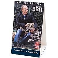 Vladimir Putinデスクカレンダーfor 2018、サイズ: 3.94X 6.30インチ( 10× 16cm (英語とロシア言語)