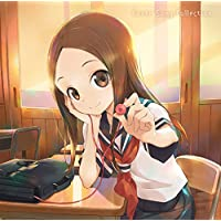 「からかい上手の高木さん」Cover Song Collection(TVアニメ「からかい上手の高木さん」エンディングテーマ)