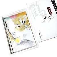中国スタイルのノートブック絶妙なヴィンテージクリエイティブ日記ノート[C]