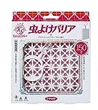 虫よけバリア 虫よけプレート Kawaii Select(かわいいセレクト)  150日用 ピンク アロマティックフローラルの香り 1個