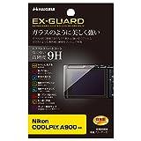 HAKUBA デジタルカメラ液晶保護フィルム EX-GUARD Nikon COOLPIX A900専用 EXGF-NCA900
