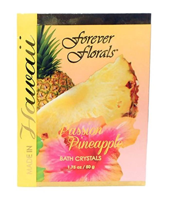 浴バズパースブラックボロウハワイ お土産 Forever Florals Hawaii Bath Crystals バスソルト 50g ハワイアン雑貨 ハワイ雑貨 (パッションパイナップル)
