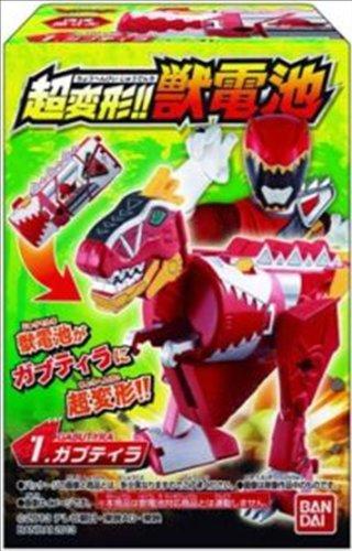 超変形!!獣電池 10個入 BOX (食玩・ラムネ)