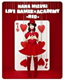 NANA MIZUKI LIVE GAMES×ACADEMY-RED- [Blu-ray]