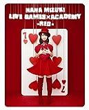 「NANA MIZUKI LIVE GAMES×ACADEMY-RED- [Blu-ray]」のサムネイル画像