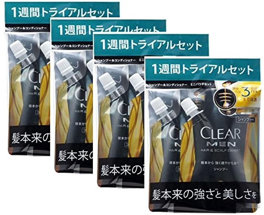 ネックレット乳剤コスチュームクリアフォーメン トライアルセット シャンプー76g+コンディショナー76g 【4点セット】
