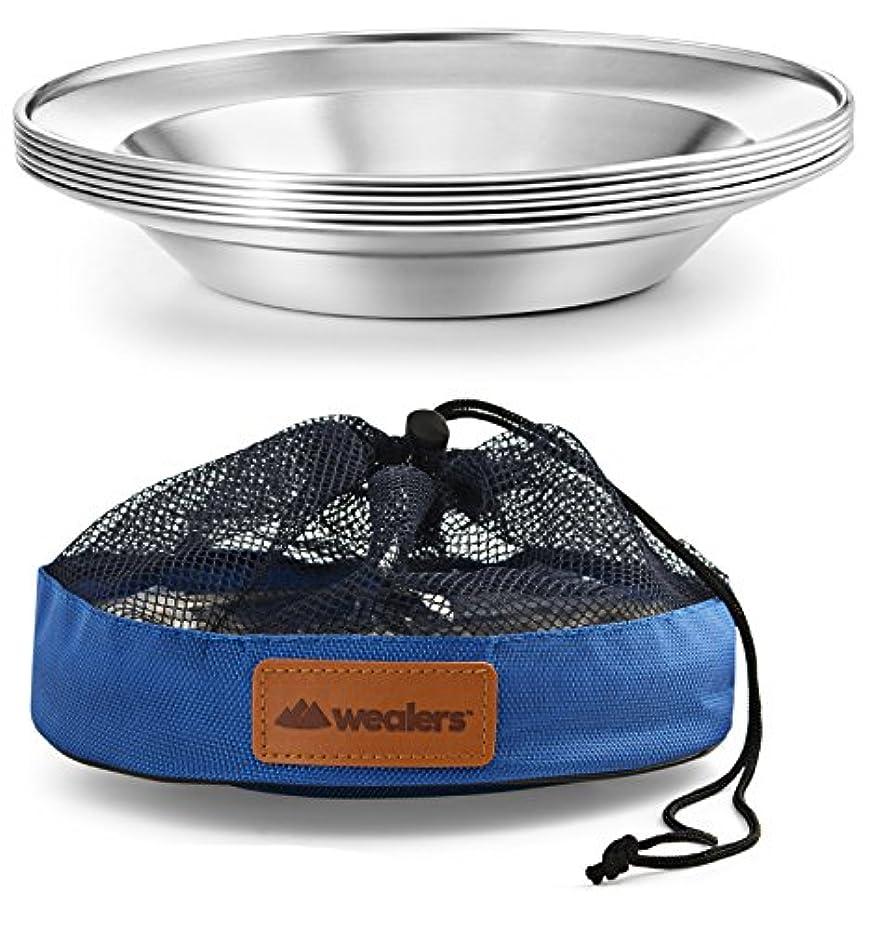 許可するガレージ聖域ステンレススチールプレートセット - 8.5インチ ウルトラポータブル食器セット BPAフリー アウトドアキャンプ ハイキング ピクニック BBQ ビーチ