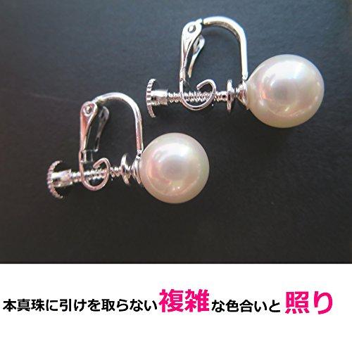 真珠ネックレス 花珠 貝パールネックレス 7mm42cm ホワイト イヤリング セット【シルバー925金具】