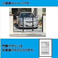 三協アルミ 門扉 プロヴァンス 3型 3枚折りセット 門柱タイプ 0810  アートブラック(KA) アートブラック(KA)