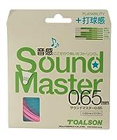 (トアルソン) TOALSON バドミントンガット サウンドマスター0.65 842650P PI 0.65