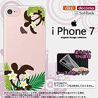 iPhone7 スマホケース カバー アイフォン7 ソフトケース ホヌ・大 緑 nk-iphone7-tp1471