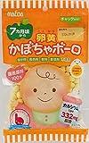 大阪前田製菓  75g卵黄かぼちゃボーロ  75g×10箱