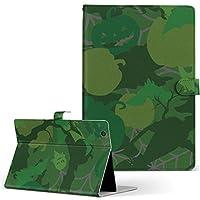 igcase d-01J dtab Compact Huawei ファーウェイ タブレット 手帳型 タブレットケース タブレットカバー カバー レザー ケース 手帳タイプ フリップ ダイアリー 二つ折り 直接貼り付けタイプ 008502 クール 緑 グリーン ハロウィン カボチャ 模様