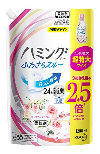 『【大容量】ハミングファイン 柔軟剤 ローズガーデンの香り 詰め替え 1200ml』のトップ画像