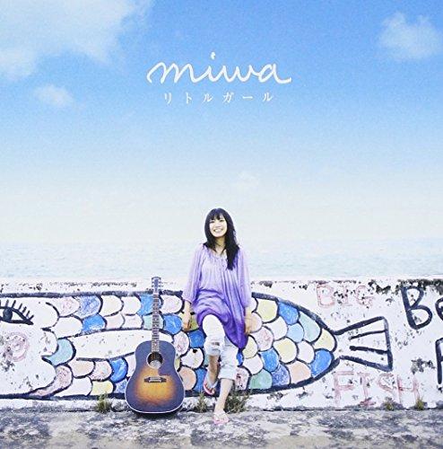 miwaのシングル「don't cry anymore」がドラマ主題歌に!歌詞を教え ...