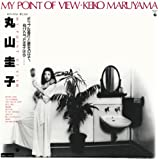 MY POINT OF VIEW(紙ジャケット仕様)