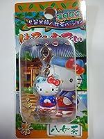 HELLO KITTY ハローキティ 福岡限定 久留米餅八女茶バージョン ファスナーマスコット ストラップ